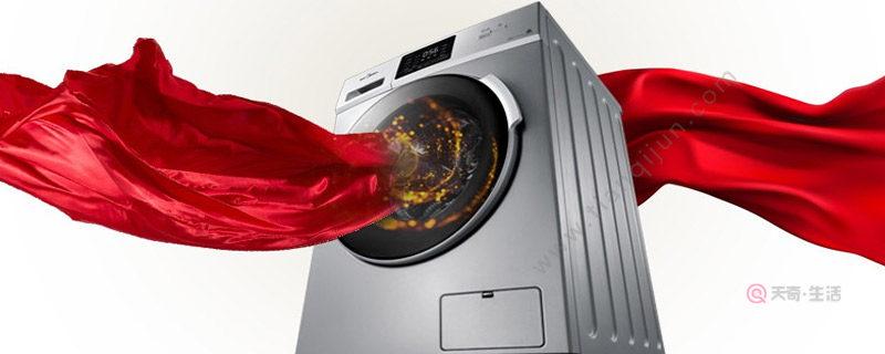 洗衣机出现e10是什么意思 洗衣机出现e10啥意思