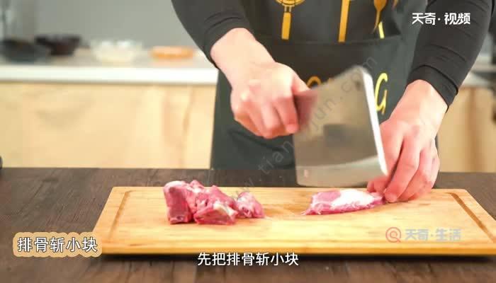 红烧排骨的家常做法 红烧排骨怎么做好吃